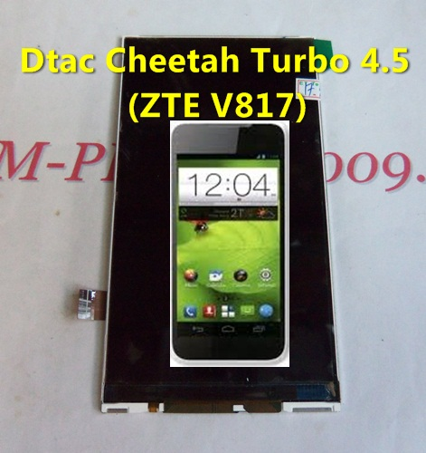 จอ Dtac Cheetah Turbo 4.5 (ZTE V817)